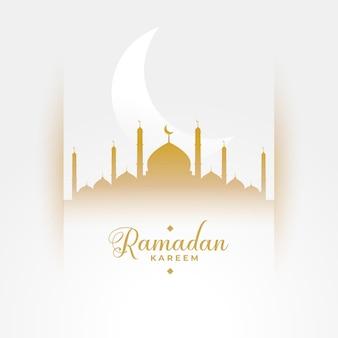 Ramadan kareem culturele seizoen witte achtergrond Gratis Vector