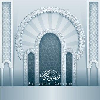 Ramadan kareem door mosque