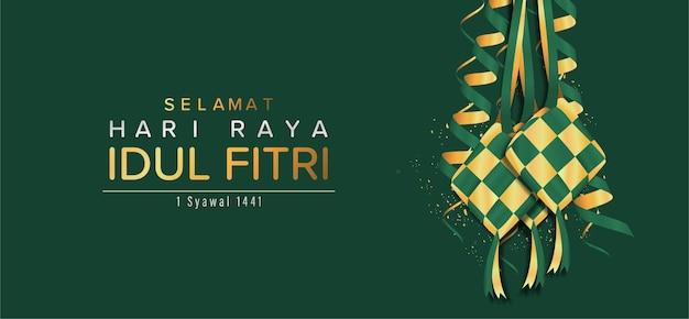 Ramadan kareem en eid al fitr-achtergrond met patroonsjabloon, selamat hari raya idul fitri 1441 hijriah, aidil fitri-decoratie met realistisch ketupat-satijn, eid mubarak, lebaran