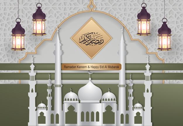 Ramadan kareem en gelukkige eid mubarak moderne achtergrond