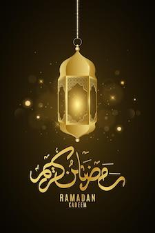 Ramadan kareem gouden lantaarn met islamitisch patroon dat in de nacht gloeit.