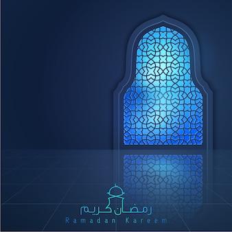 Ramadan kareem-groet achtergrond licht moskeevenster