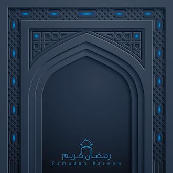 Ramadan kareem-groet de islamitische arabische van de ontwerpmoskee deur