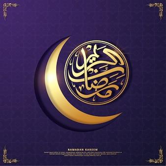 Ramadan kareem-groet in arabische kalligrafie