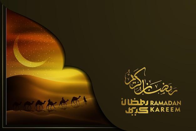Ramadan kareem groet islamitische afbeelding achtergrondontwerp met arabische kalligrafie