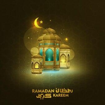 Ramadan kareem groet islamitische afbeelding ontwerp met gloeiende lantaarns en arabische kalligrafie