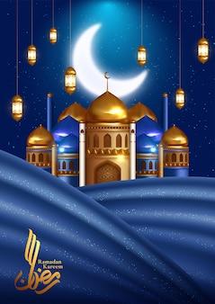 Ramadan kareem-groet met moskee en hand getrokken kalligrafie letters. illustratie