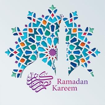 Ramadan kareem groet