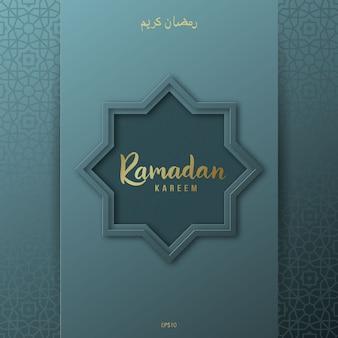 Ramadan kareem-groetbanner op blauwe achtergrond.