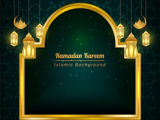 Ramadan kareem horizontaal
