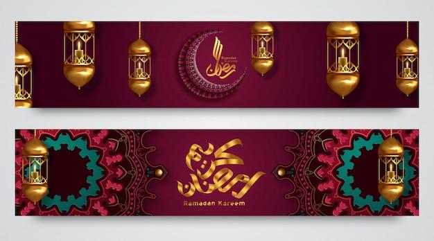 Ramadan kareem horizontale banners, illustratie voor wenskaart, poster en voucher