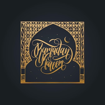 Ramadan kareem-illustratie met kalligrafie.