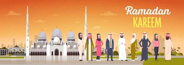 Ramadan kareem-illustratie met mensen
