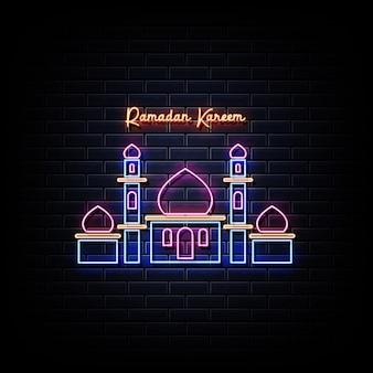 Ramadan kareem-illustratie voor de viering van het festival van de moslimgemeenschap