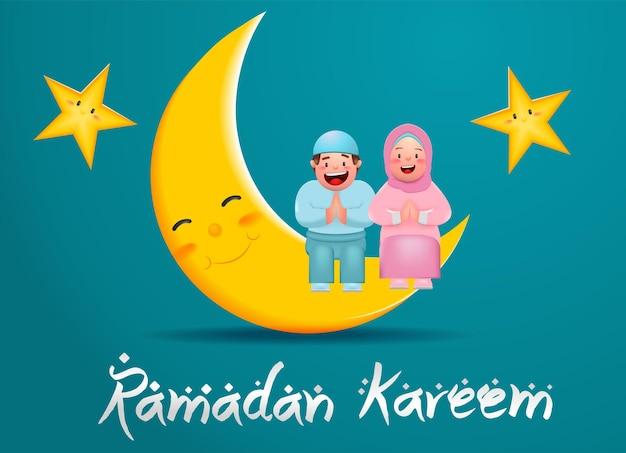 Ramadan kareem illustratie