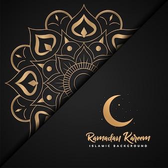 Ramadan kareem islamitisch