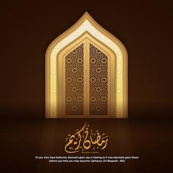 Ramadan kareem islamitische achtergrond met realistische arabische deur
