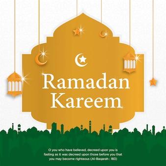 Ramadan kareem islamitische achtergrond sjabloonontwerp