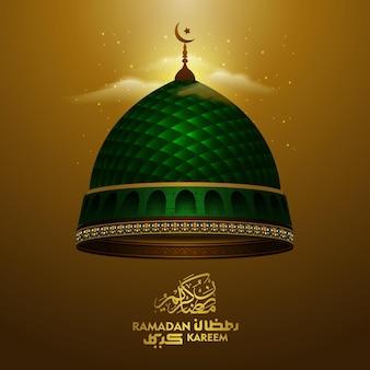 Ramadan kareem islamitische afbeelding achtergrond met arabische kalligrafie