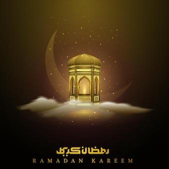 Ramadan kareem islamitische afbeelding achtergrond met glanzende lantaarn en arabische kalligrafie