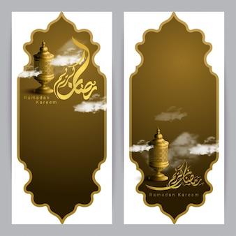 Ramadan kareem islamitische banner met arabische kalligrafie en lantaarnillustratie