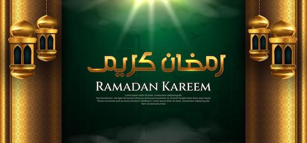 Ramadan kareem islamitische begroeting achtergrond met lantaarn en arabisch patroon en kalligrafie