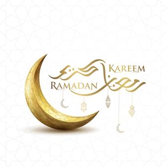 Ramadan kareem islamitische groet halve maan symbool en arabische lantaarn met moderne arabische kalligrafie