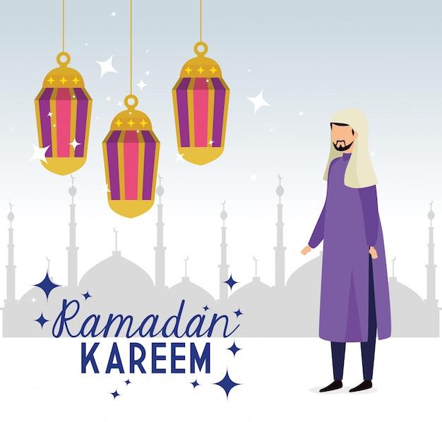 Ramadan kareem islamitische kaart, man moslim met lantaarns opknoping decoratie illustratie