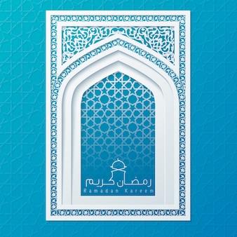 Ramadan kareem islamitische kalligrafie met moskee raam met arabische bloemen en geometrische achtergrond