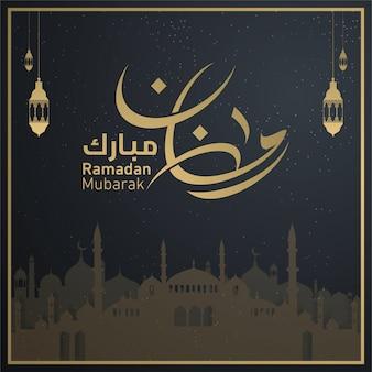 Ramadan kareem islamitische ontwerp halve maan en moskee koepel silhouet met arabisch patroon en kalligrafie