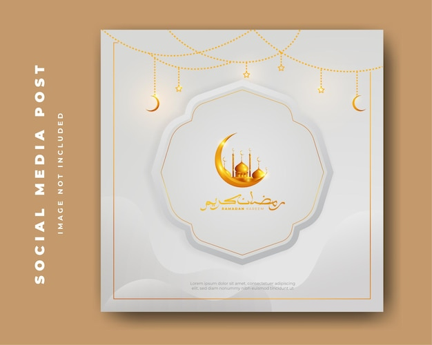 Ramadan kareem islamitische ontwerpbanner met wassende maan, moskee en lantaarn