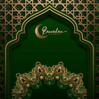 Ramadan kareem islamitische wenskaart achtergrond Gratis Vector