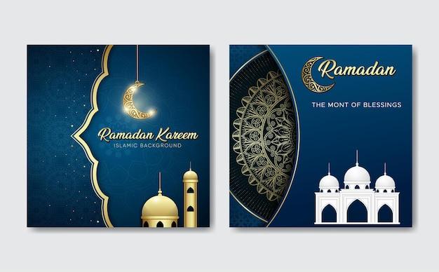 Ramadan kareem-kaarten instellen