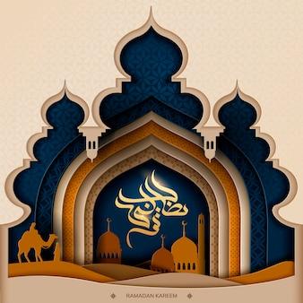 Ramadan kareem-kalligrafie, aardekleurentoon moskeesilhouet en woestijnnachtscène in papieren kunststijl