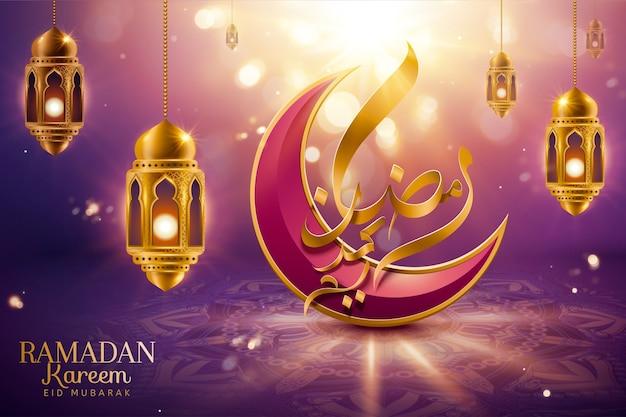 Ramadan kareem-kalligrafie betekent gelukkige ramadan