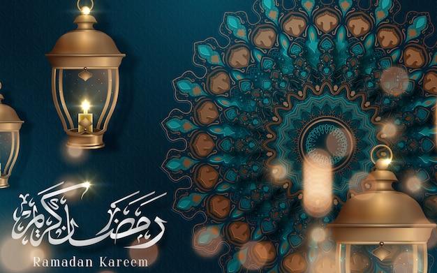 Ramadan kareem-kalligrafie betekent prettige vakantie met donkere turquoise bloemenelementen en fano's