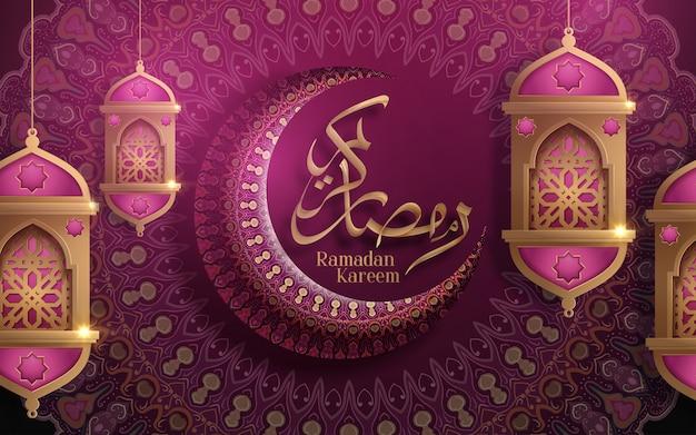 Ramadan kareem-kalligrafieontwerp met halve maan en fanoos op arabesque achtergrond