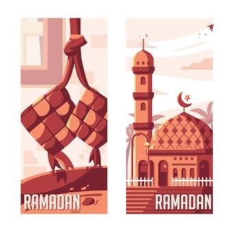 Ramadan kareem ketupat-editie