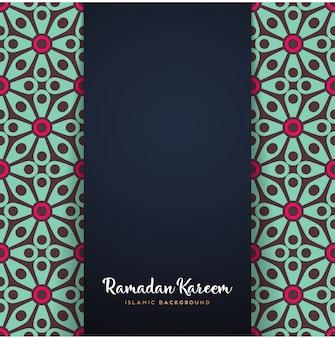 Ramadan kareem mandala-motief