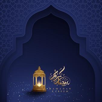 Ramadan-kareem met arabische kalligrafie en gouden lantaarns.