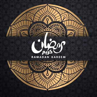 Ramadan kareem met arabische kalligrafie en moskeeën