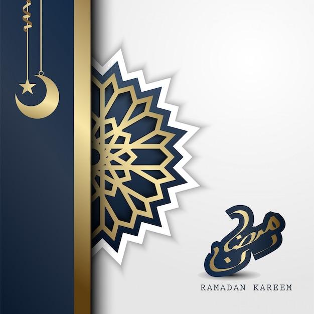 Ramadan kareem met mandala islamitische achtergrond