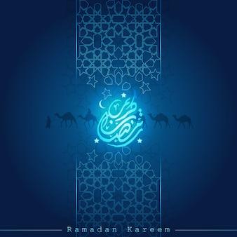 Ramadan kareem met mooie groetlijn, arabische kalligrafie en arabische reiziger op kameel voor achtergrond