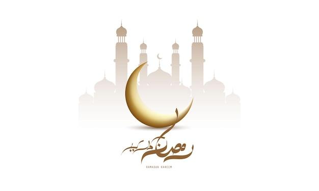 Ramadan kareem met moskee en maan