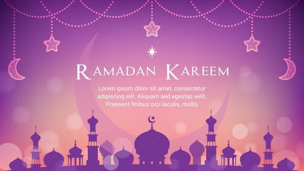 Ramadan kareem met moskee op purpere bokehillustratie als achtergrond
