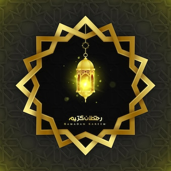 Ramadan kareem met traditioneel gouden ornament