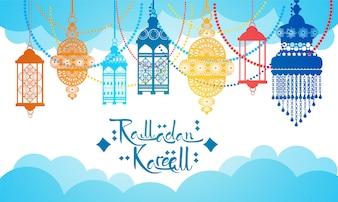 Ramadan Kareem Muslim Religion Holy Month
