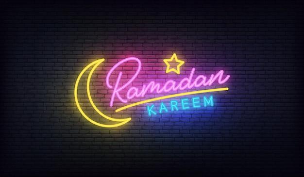 Ramadan kareem neon. belettering gloeiende kleurrijke teken voor ramadan feest met halve maan en ster Premium Vector