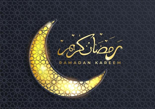 Ramadan kareem of eid mubarak groet achtergrond islamitisch met goud patroon op papier kleur achtergrond