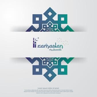 Ramadan kareem of eid mubarak-sjabloon
